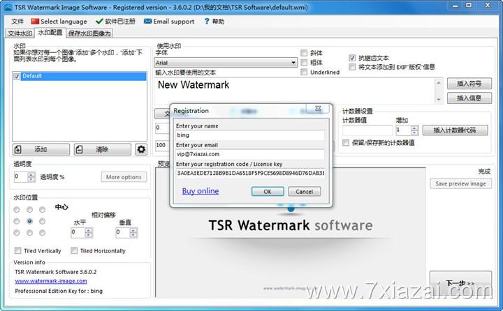 图片水印工具 TSR Watermark Image Pro v3.6.1.1 注册版 绿色版