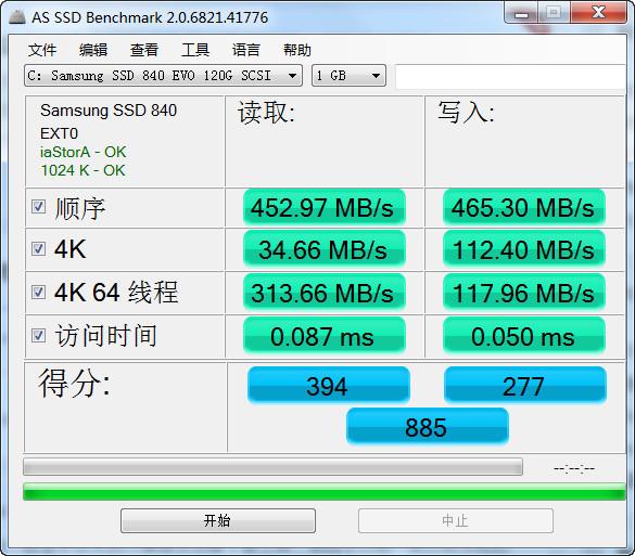 硬盘检测 AS SSD Benchmark V2.0.6694.23026汉化版