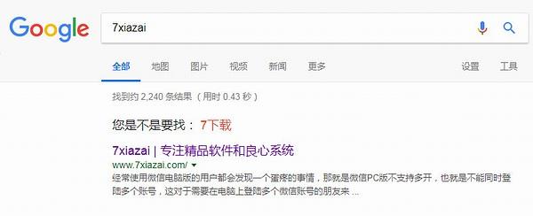 谷歌访问助手2.3.0 无需翻山 科学上网 chrome扩展插件