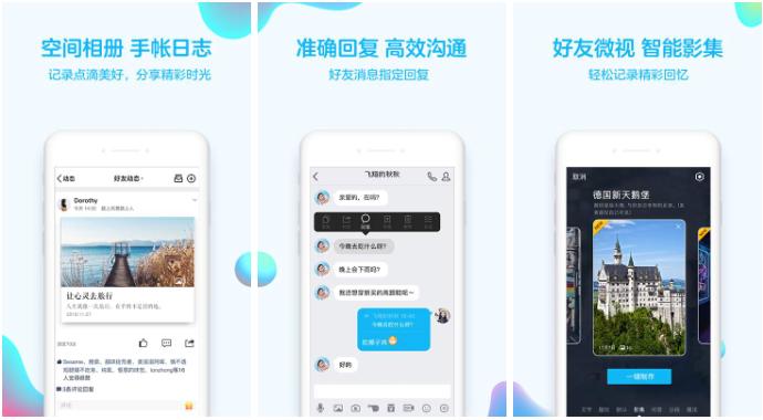 Android 腾讯QQ8.3.9 安卓手机版 防撤回 去广告