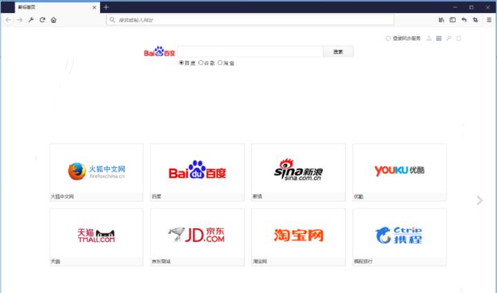 火狐浏览器 Mozilla Firefox v70.0.1 正式版 绿色版