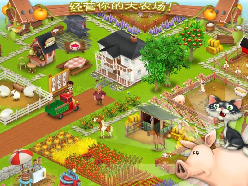 Andriod 卡通农场:霸占122个国家游戏排行榜上第一名