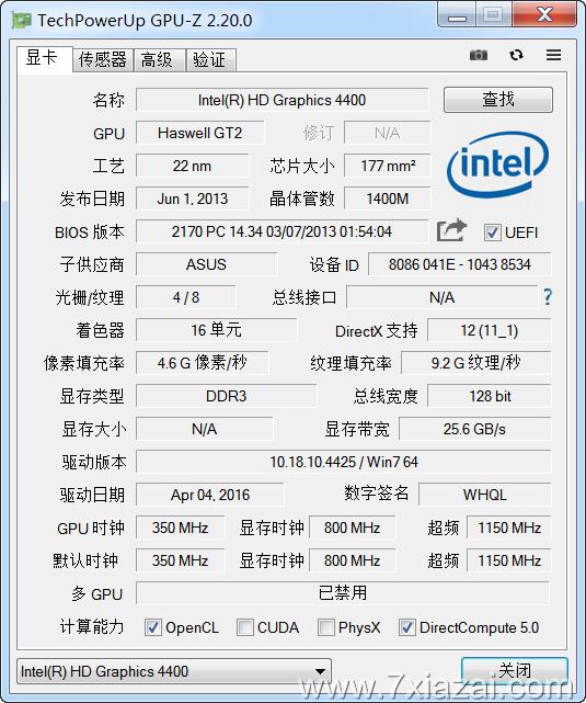 显卡检测 GPU-Z v2.33 中文汉化单文件便携版