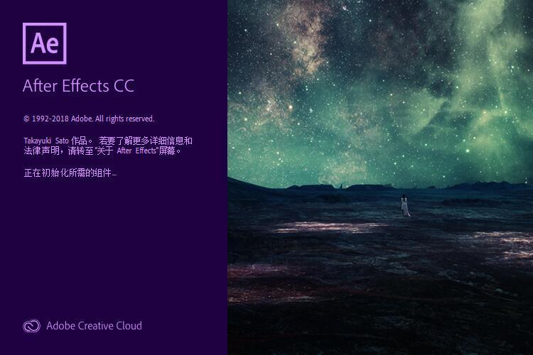 Adobe After Effects 2020 v17.1.2.37 中文特别版