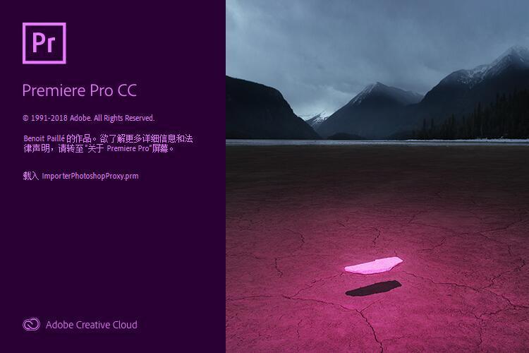 视频编辑 Adobe Premiere Pro  2020 (14.3.0.24) 破解版