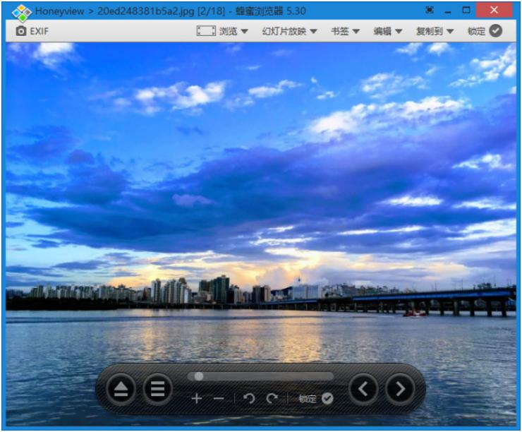 看图软件 Honeyview v5.31  蜂蜜图片浏览器 中文版