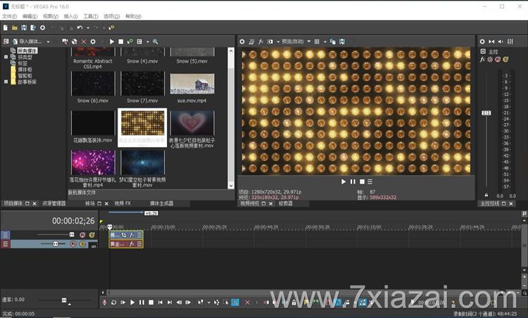 视频编辑 MAGIX VEGAS Pro 17.0.0.284 汉化破解版 会员专享