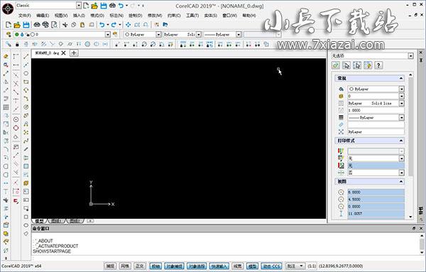 绘图设计 CorelCAD 2019.5 v19.1.1.2035 中文破解版