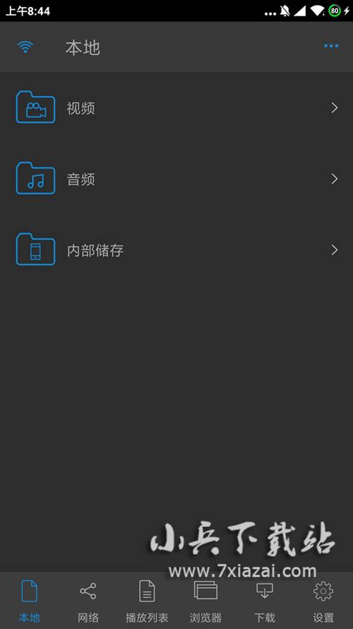 Android 安卓影音播放器 nPlayer v1.7.7.7 直装高级专业版
