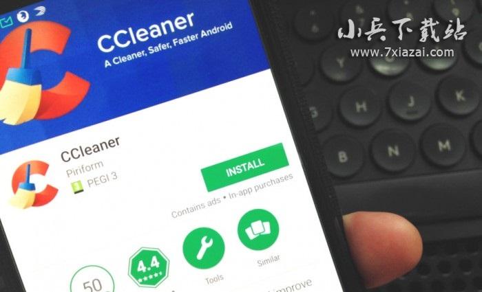 Android CCleaner v5.1.1 专业版 高级付费版